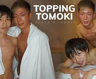 New boy at Japanboyz Tomoki is wrapped in a towel gazing at the lights of Tokyo when Kouya steps over and bundles into a sheet with him, leading him straight to bed.